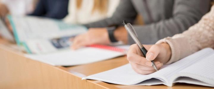 Exam Information: Drug Analysis I